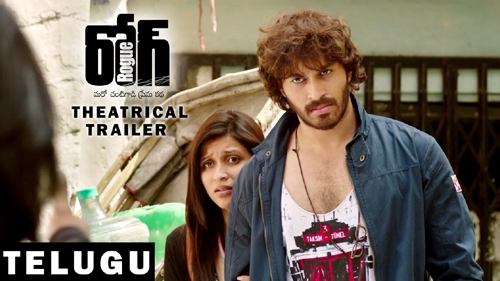 rogue theatrical trailer puri jagannadh