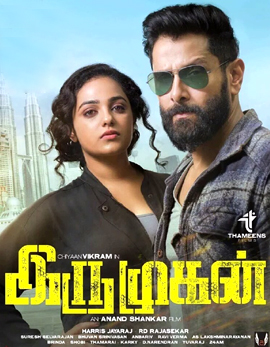 Iru Mugan Movie Review