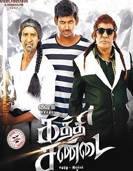Kaththi Sandai Movie Review