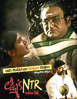 Lakshmi's NTR Movie Review, Rating, Story, Cast and Crew