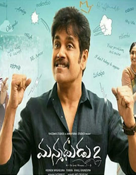 Manmadhudu 2 Movie Review, Rating, Story, Cast and Crew