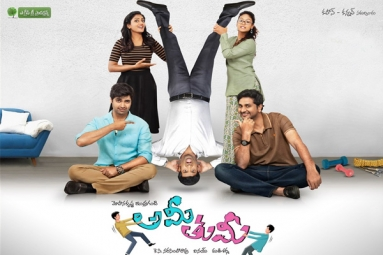 Ami Thumi Telugu Movie