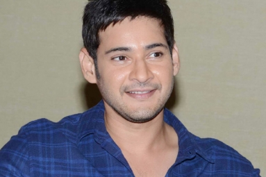 Mahesh Babu's Next Updates