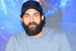 Varun Tej's Next Film Locked
