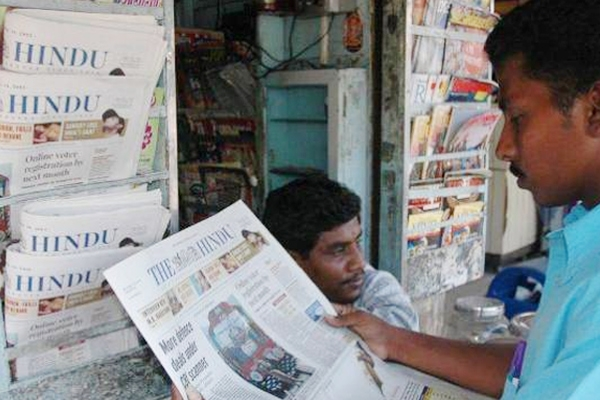 The Hindu did not come out on Wednesday since 1878},{The Hindu did not come out on Wednesday since 1878